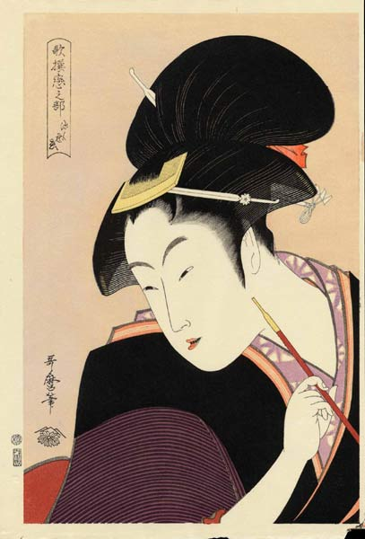 Utamaro-Selected_Poems_on_Love-Patient_Love-x600.jpg